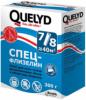 Клей Quelyd СПЕЦ-ФЛИЗЕЛИН 300гр для Любых Флизелиновых Обоев / Келид