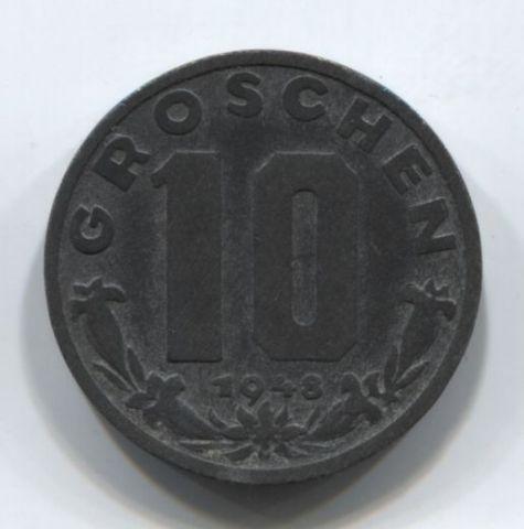 10 грошей 1948 года Австрия VF