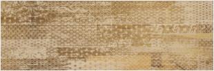 Vesta Gold