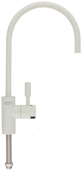 Atoll A-8883-IY (LED) слоновая кость
