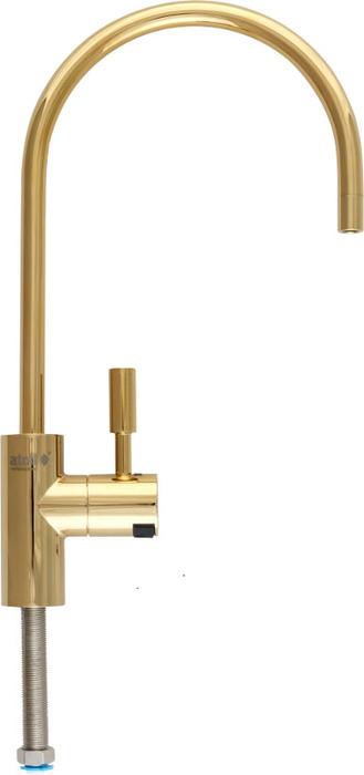 Atoll A-8883-BG (LED) золото