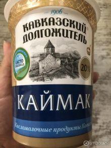 Каймак 20% 400г