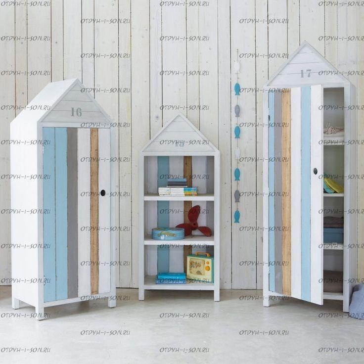 Шкаф-Домик №3 ДИ (любые размеры)