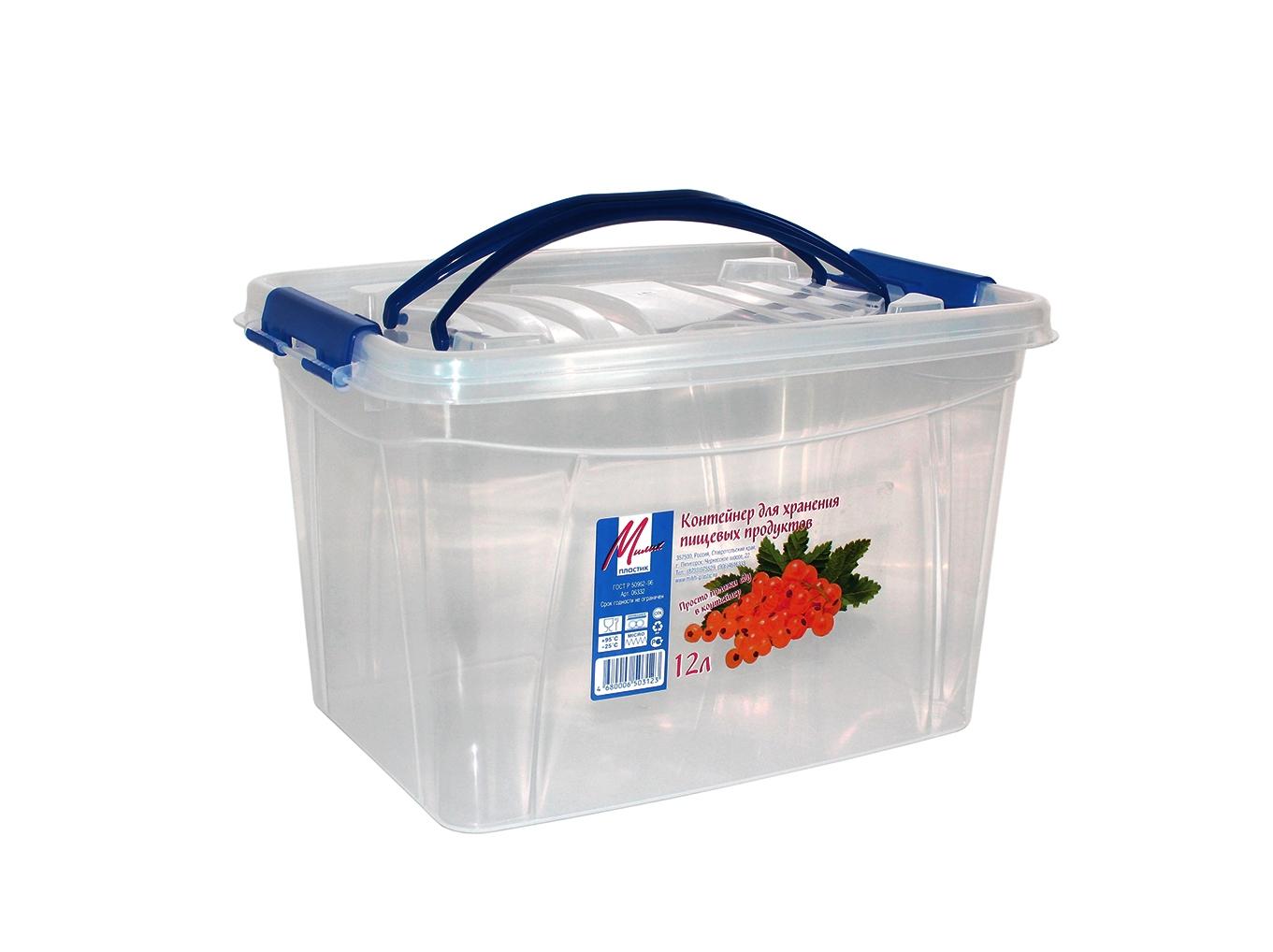 Контейнер для пищевых продуктов 6л. с ручкой