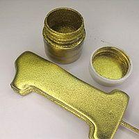 Золотая пыль Италия (10гр)