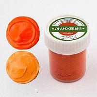Краситель для шоколада жирорастворимый «Оранжевый» 8 гр
