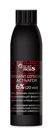 Оксидант молочко-активатор 6% 150/1000 мл. OXIDANT LOTION-ACTIVATOR Galacticos