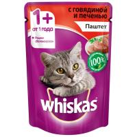 Корм для кошек Whiskas беззерновой с говядиной и печенью паштет 85 гр