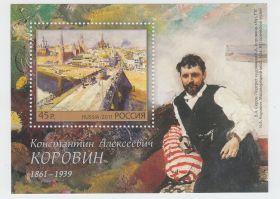 150 лет со дня рождения Константина Коровина Россия 2011