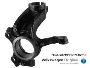 Кулак поворотный передний левый Volkswagen Polo Sedan / Rapid Оригинал VAG