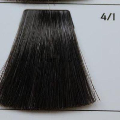 Крем краска для волос- 4/1 Шатен пепельный 100 мл.Ash brown  Galacticos Professional Metropolis Color