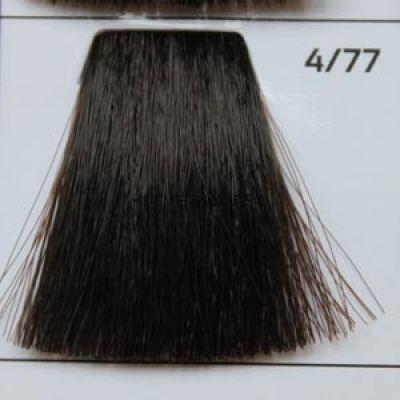 Крем краска для волос- 4/77 Шатен насыщенный коричневый 100 мл. Chocolate Brown intens  Galacticos Professional Metropolis Color