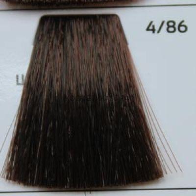 Крем краска для волос- 4/86 Шатен махагон фиолетовый 100 мл. Chocolate Brown mahogany violet Galacticos Professional Metropolis Color