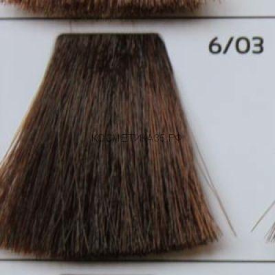 Крем краска для волос 6/03 Тёмно русый золотистый интенсивный 100 мл.  Galacticos Professional Metropolis Color