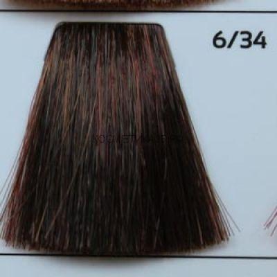 Крем краска для волос 6/34 Тёмно русый золотисто-медный  100 мл.  Galacticos Professional Metropolis Color