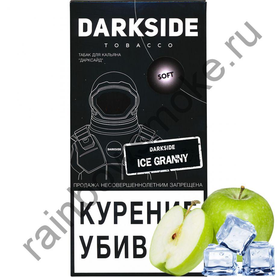 DarkSide Soft 250 гр - Ice Granny (Ледяное Зелёное Яблоко)