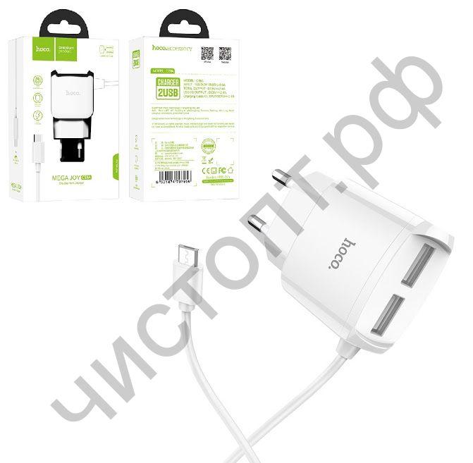СЗУ HOCO, C59A, Mega joy, 2100mAh, с 2 USB выходами и встроен. кабелем micro USB пластик, цвет: белый
