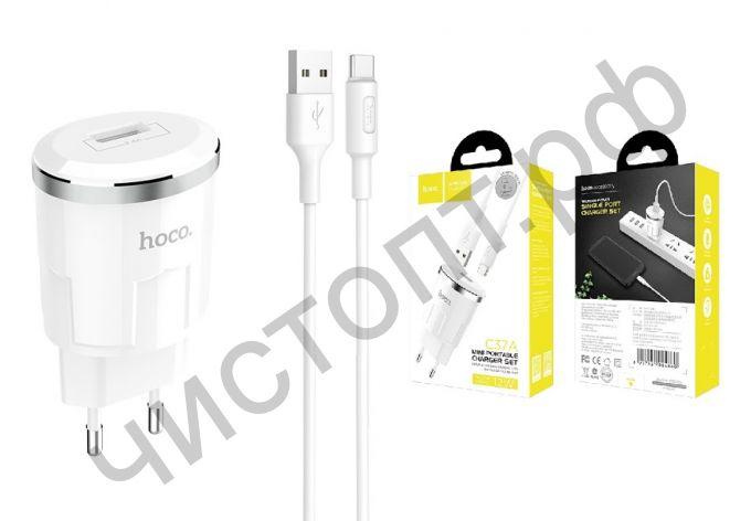 СЗУ HOCO, C37A, Thunder, 2400mAh, пластик, с USB выходом кабель Type-C, цвет: белый