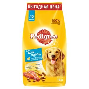 Корм для собак Pedigree для здоровья кожи и шерсти c говядиной 13 кг