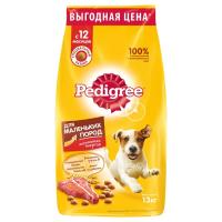 Корм для собак Pedigree для здоровья кожи и шерсти с говядиной для мелких пород 13 кг