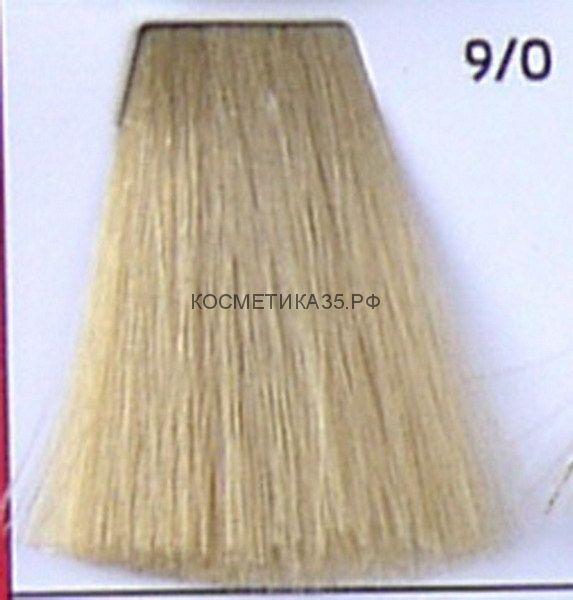 Крем краска для волос 9/0 Блондин  100 мл.  Galacticos Professional Metropolis Color