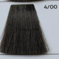 Крем краска для волос- 4/00 Шатен интенсивный Medium brown intens Galacticos Professional Metropolis Color