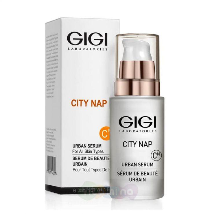 GiGi Скульптурирующая сыворотка City Nap Urban Serum, 30 мл