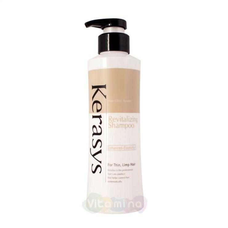 KeraSys Укрепляющий шампунь для тонких и ослабленных волос, 400 мл