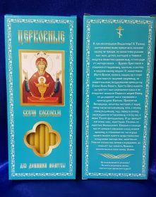 №90.Свечи восковые,прямые с прополисом для домашней  молитвы , длина 19,5см., Ø 7мм. (10 шт. в коробочке)