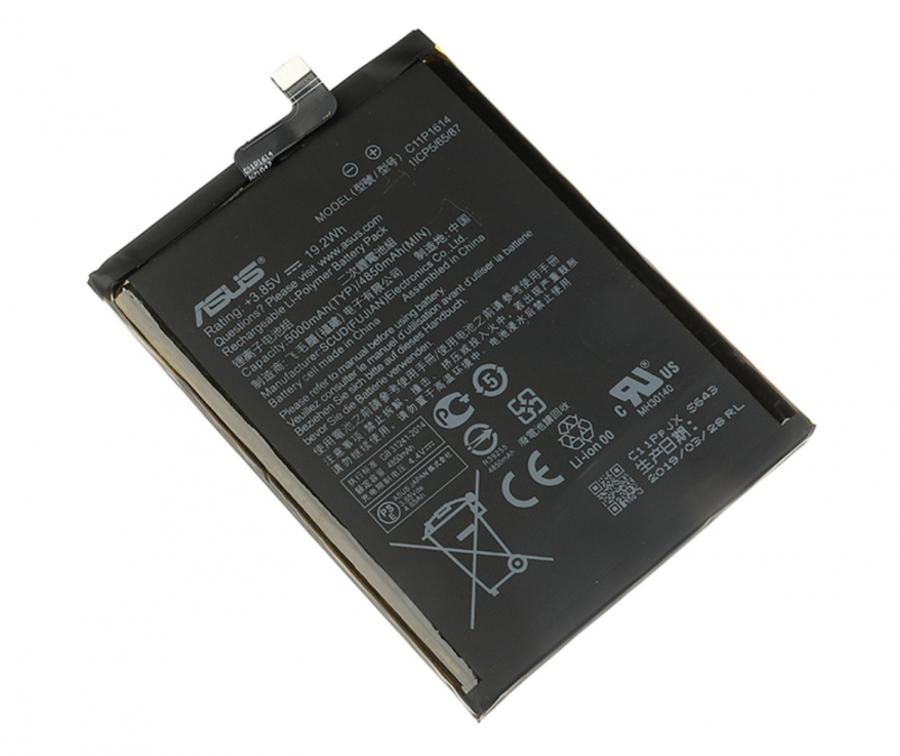 Аккумулятор Asus ZC521TL ZenFone 3s Max (C11P1614) Оригинал