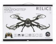 Квадрокоптер Relice QD 704WHD (с камерой)