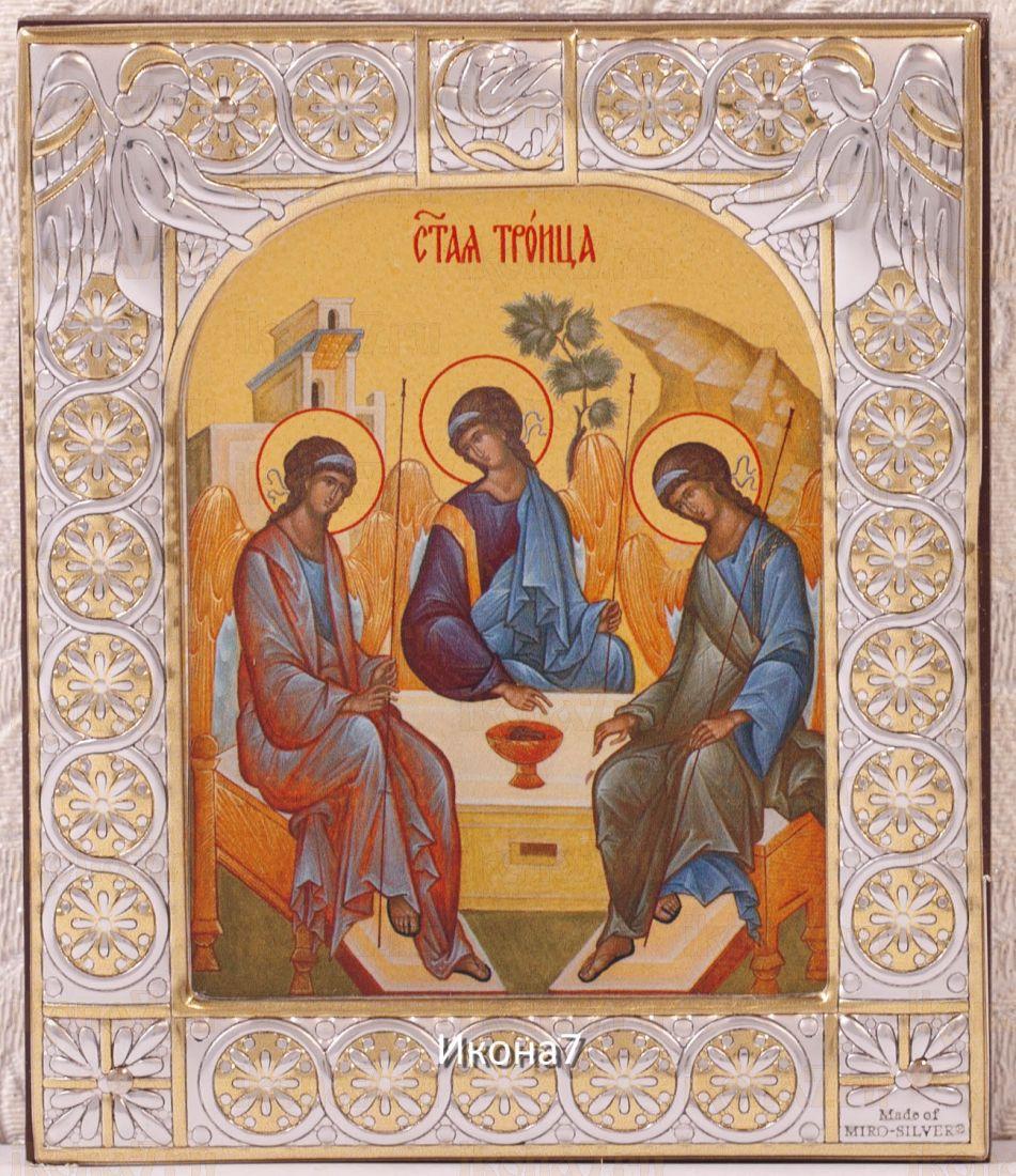 Святая Троица (9х10,5см)