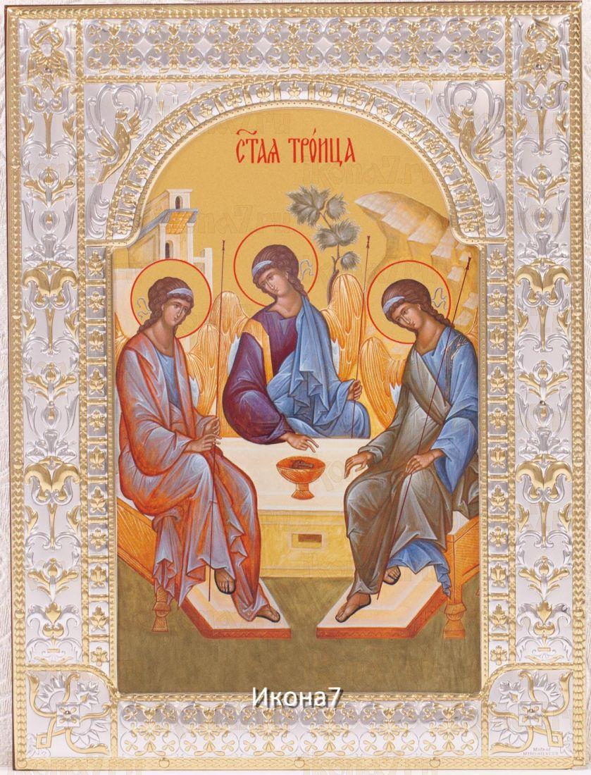 Святая Троица (18х24см)