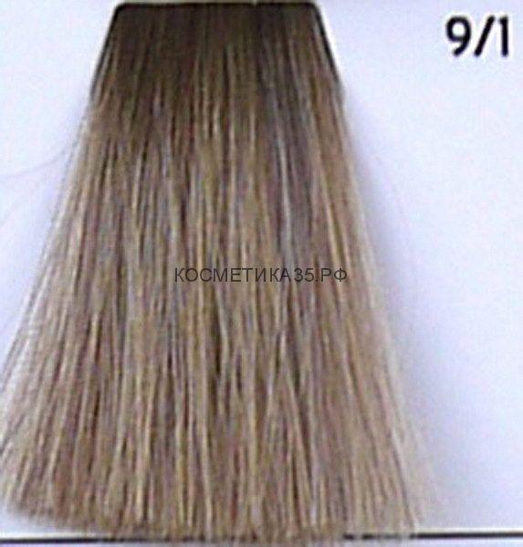 Крем краска для волос 9/1 Блондин пепельный  100 мл.  Galacticos Professional Metropolis Color