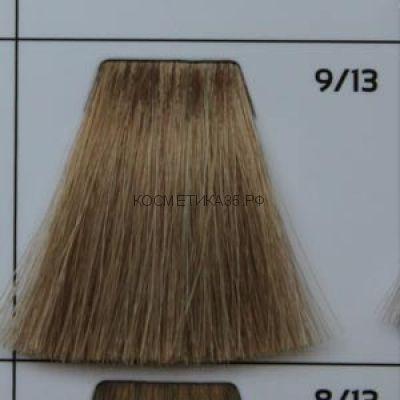Крем краска для волос 9/13 Блондин пепельно-золотистый  100 мл.  Galacticos Professional Metropolis Color
