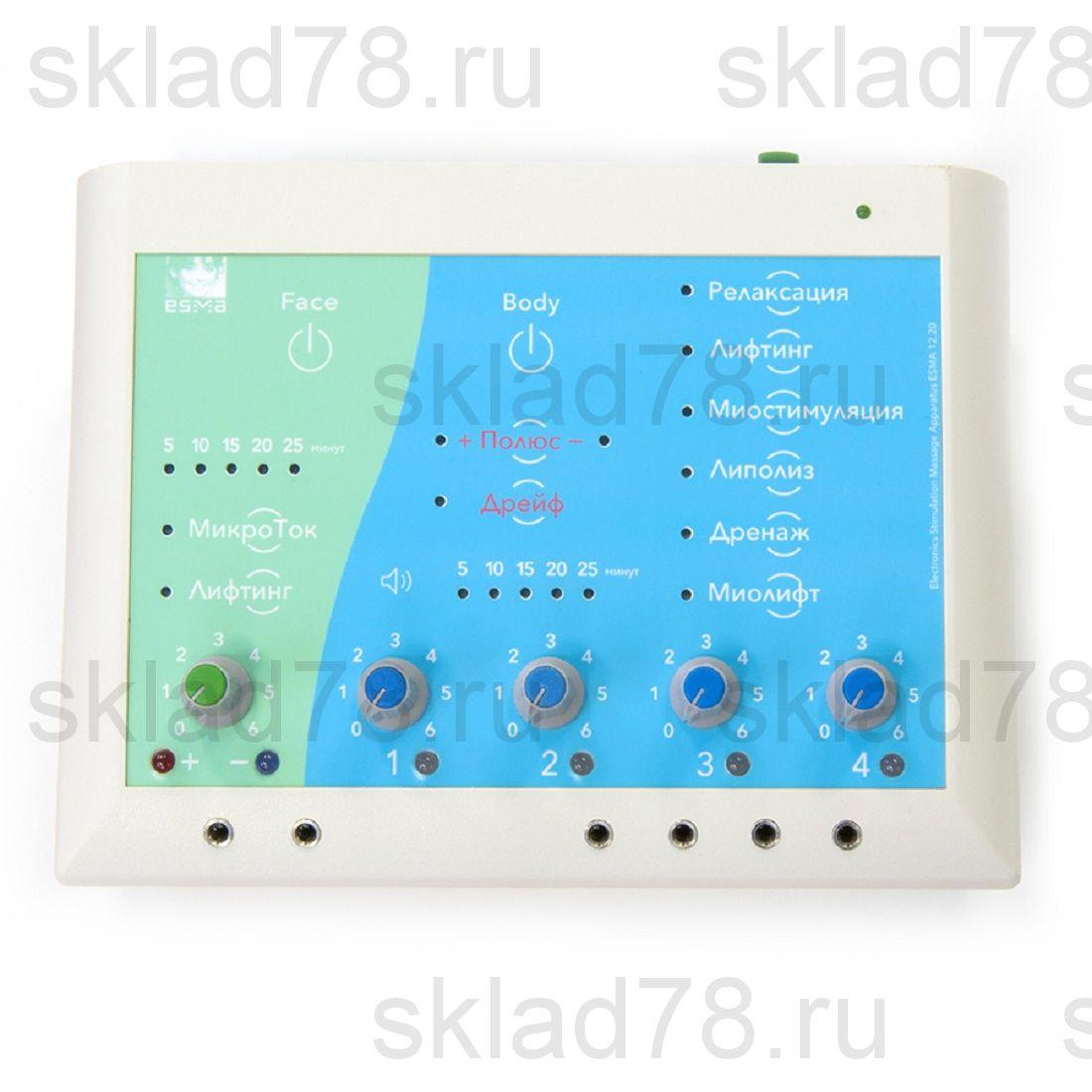 Миостимулятор ESMA 12.20 модель КОМБИ