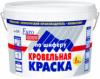 Краска Кровельная Новбытхим по Шиферу 2.4кг Акриловая