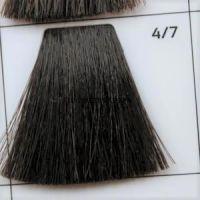 Крем краска для волос- 4/7 Шатен коричневый 100 мл. Mocca Brown  Galacticos Professional Metropolis Color