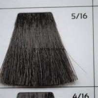 Крем краска для волос 5/16 Светлый Шатен пепельно-фиолетовый 100 мл.  Light Brown ash-violet Galacticos Professional Metropolis Color