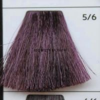 Крем краска для волос 5/6 Светлый Шатен фиолетовый 100 мл.  Galacticos Professional Metropolis Color