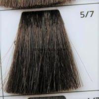 Крем краска для волос 5/7 Светлый Шатен коричневый 100 мл.  Galacticos Professional Metropolis Color
