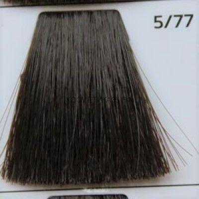 Крем краска для волос 5/77 Светлый Шатен насыщенно коричневый 100 мл.  Galacticos Professional Metropolis Color
