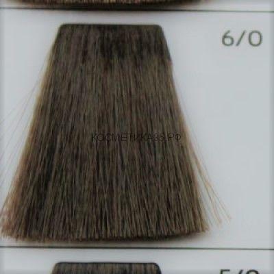 Крем краска для волос 6/0 Тёмно русый 100 мл.  Galacticos Professional Metropolis Color