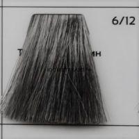 Крем краска для волос 6/12 Тёмно русый пепельно-перламутровый 100 мл.  Galacticos Professional Metropolis Color