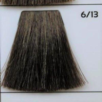Крем краска для волос 6/13 Тёмно русый пепельный-золотисто 100 мл.  Galacticos Professional Metropolis Color
