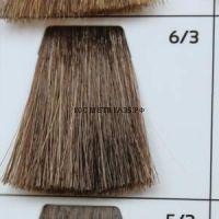 Крем краска для волос 6/3 Тёмно русый золотистый  100 мл.  Galacticos Professional Metropolis Color