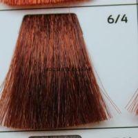 Крем краска для волос 6/4 Тёмно русый медный  100 мл.  Galacticos Professional Metropolis Color