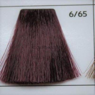 Крем краска для волос 6/65 Тёмно русый фиолетово-красный 100 мл.  Galacticos Professional Metropolis Color
