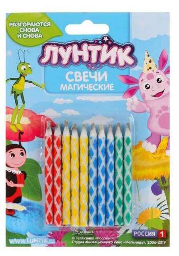 Набор из 10-и магических свечей для торта Играем вместе, в ассортименте