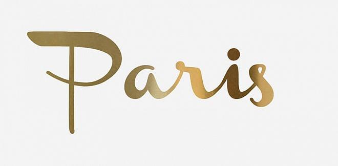 AD/A373/16000   Декор Этуаль Paris